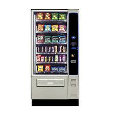 Crane Vending Machines Uk Simple Crane Merchant Media 48 Care Vending
