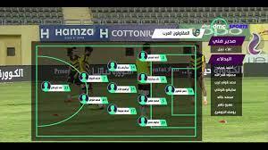 المقصورة - تشكيل فريق المقاولون العرب في مواجهة نادي الزمالك - YouTube