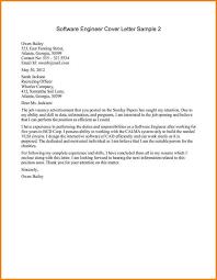 Sample Academic Recommendation Letter Httpwwwletterofreccomwriting
