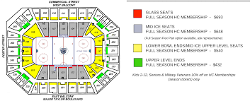 Dcu Center Worcester Seating Chart Web Seating Chart Railershc Com