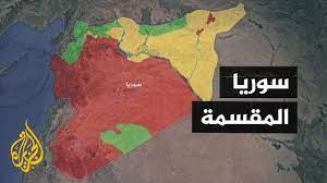 تعرف على خريطة النفوذ في سوريا بعد 10 سنوات على الثورة - YouTube