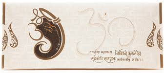 beautiful hindu wedding card with ganesha cut out & shlokas Wedding Invitation Ganesh Pictures beautiful hindu wedding card with ganesha cut out & shlokas Ganesh Invitation Blank