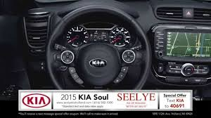 2015 kia soul interior.  2015 New 2015 Kia Soul Interior Review Near Grand Rapids Michigan At Seelye  Holland  YouTube In