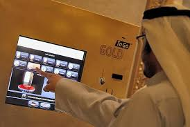 Gold Bar Vending Machine Amazing Orderan Blog Candy Bar Or Gold Bar Two Companies Offer Solid Gold