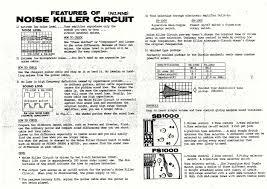 aria pro ii sb 1000 wiring schematics Aria Guitar Wiring Diagram HSS Strat Wiring Diagram