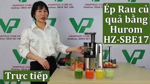 Review ép rau củ quả bằng máy ép trái cây Hurom HZ-SBE17 - YouTube