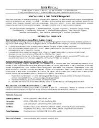Best Computer Software Programs List Resume Photos - Simple resume .