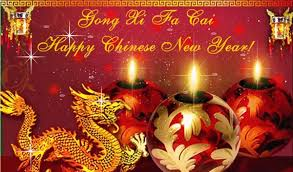 Come and let's celebrate this upcoming lunar new year using this application starting from 15 february 2021. Related Image Chinese New Year Gif Happy Chinese New Year Chinese New Year 2014