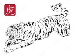 Vektorové Ilustrace Skákací Tygr V Tradiční Asijské Inkoust