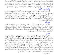 all about hajj in urdu contact com  hajj1 gif 23482 bytes