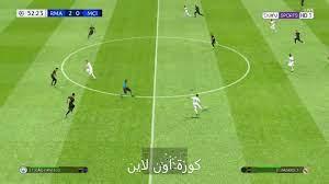 توقيت مباراة ريال مدريد ومانشستر سيتي دوري ابطال اوروبا