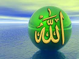 3d Wallpapers Names Of Allah - CZARNY-MAZAK