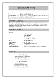 Sample Resume For Microbiologist Best of Gallery Of Resume Example Resume Outline Worksheet Templates Resume