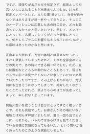 ラストアイドル第48回目感想まとめ夏合宿バトルのセンター対決元
