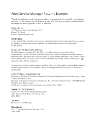 food service manager resume getessay biz food service manager example pdf by zab12 for food service manager