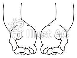 手を差し伸べるイラスト無料イラストならイラストac