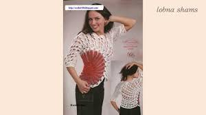Crochet Garment Design Crochet 5lace Crochet Clothes Dress Models Patterns Designs New Fashion For Sale 3