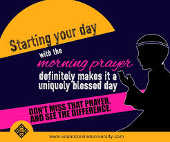 Beautiful Fajr Quotes Best Of The Key To Start Your Day Beautifully Fajr Enlighten Your Heart