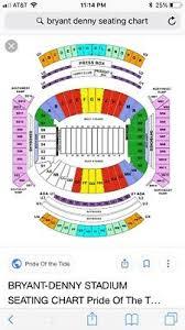 2 Alabama Vs Louisiana Football Tickets Lower Bowl North