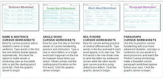 Tracing Worksheets Maker Free Handwriting Worksheet Maker Ideas
