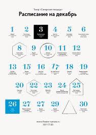 Курсовые проекты работы студентов фотография poster  Курсовые проекты работы студентов 71 фотография