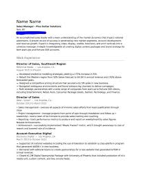 Resume Indeed New 40 Reasons Not To Use Indeed's Resume Builder ZipJob