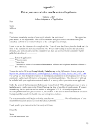 letter of recommendation for immigration purposes samples letter
