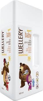 """<b>Жидкое средство</b> для стирки детского белья <b>Wellery</b> """"Soft Baby ..."""