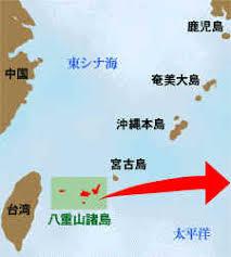 「八重山列島 地図」の画像検索結果