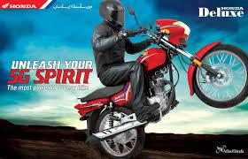 2018 honda 125 price in pakistan. beautiful honda honda cg 125 deluxe poster pictures for 2018 honda price in pakistan