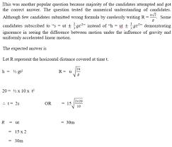 Physics Essay Paper 2 May June 2017