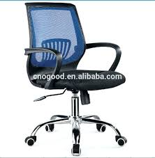 antique office chairs for sale. Antique Office Chair Parts Suppliers And Chairs For Sale