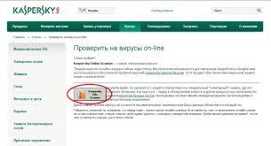kaspersky онлайн проверка как получить красный диплом и в чем kaspersky онлайн проверка его отличие от обычного мира Анастасия преподаватель Школы инструкторов йоги