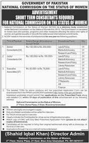national commission on the status of women ncsw jobs 2017 official advertisement for national commission on the status of women ncsw jobs 2017