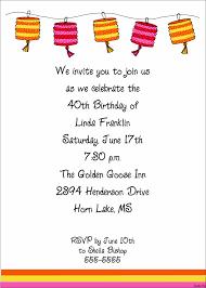 doc birthday invitation phrases birthday invitation birthday invitation quotes for adults birthday invitation phrases