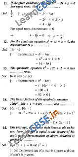 cbse class 10 maths quadratic equations objective type questions