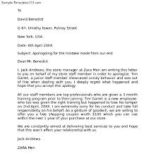Business Apology Letter For Poor Customer Service 10 11 Apology Letter For Bad Behavior Elainegalindo Com