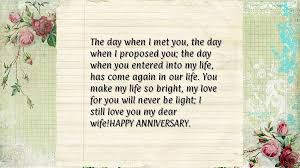 image for anniversary quotes for wife page 3 wedding anniversary Wedding Anniversary Greetings Quotes For Husband image for anniversary quotes for wife page 3 wedding anniversary wishes to husband Words to Husband On Anniversary