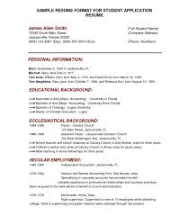 College App Resume Resume Free Resume To Print Beautiful Resume