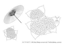6月の大人の塗り絵 アジサイと傘とカタツムリ 無料ダウンロード