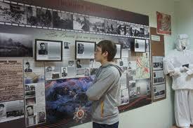 Дневник музейно архивной практики Показать все фотографии