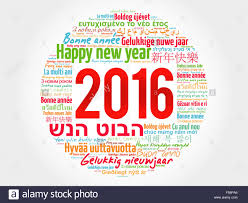2016 Happy New Year In Different Languages Celebration Word Cloud