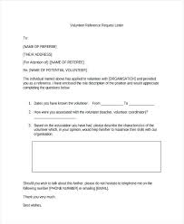 Reference Request Email Template Request For Reference Template Volunteer Reference Request Letter
