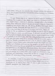 metacognitive reflection history essay history of knowledge year the final essay is in black while the draft exercise is in blue