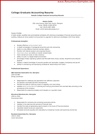 Best Of Accounting Resume Skills And Abilities Mailing Format