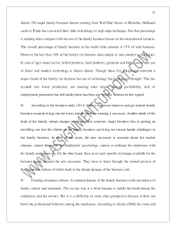 science fair essay essay vs research paper also diwali essay in  high school admission essay examples technology almost major family business health insurance essay also compare and contrast essay on high school and