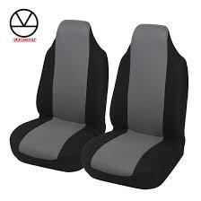 2pcs set universal car seat covers auto