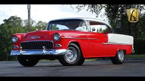 1955 Chevrolet Bel Air Gateway Classic Cars Orlando #598 - YouTube
