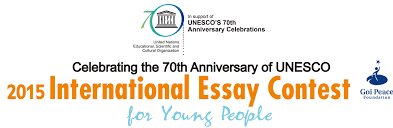 goi peace foundation international essay competition  2015 essay banner