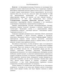 Новости кафедры 05 05 14